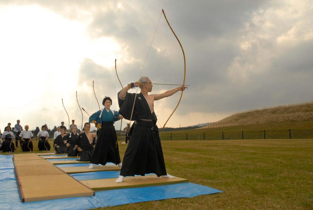 Kyudo bow